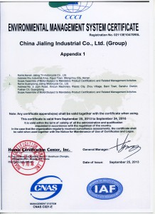 ISO14001002
